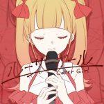 [Single] ルーザーガール – ツユ (2020.12.25/MP3/RAR)