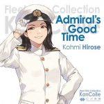 [Album] Kantai Collection -KanColle- : 広瀬香美 – Admiral's Good Time (2020.12.15/MP3/RAR)