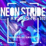 [Album] MEGAREX – ネオンストライド 002 (2020.10.25/MP3 + FLAC/RAR)