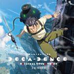 [Album] TVアニメ「デカダンス」オリジナルサウンドトラック (2020.10.28/FLAC 24bit + MP3/RAR)