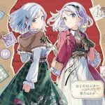[Album] 霜月はるか (Haruka Shimotsuki) – おとのはレター COMPLETE SET (2020.12.15/FLAC/RAR)