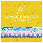 [Album] μ's Complete BEST BOX Chapter.05 (2019.12.25/MP3/RAR)
