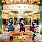 [Single] Run Girls, Run! – ルミナンスプリンセス (2020.12.16/MP3/RAR)