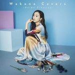[Album] Wakana Covers – Anime Classics – (2020.12.09/FLAC/RAR)