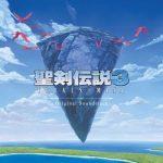 [Album] 聖剣伝説3 TRIALS of MANA Original Soundtrack (2020.06.03/FLAC + MP3/RAR)