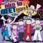 [Single] A応P – nice to NEET you! (2020.11.25/MP3/RAR)