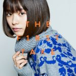 [Single] 足立佳奈 (Kana Adachi) – ひとりよがり – From THE FIRST TAKE (2020.12.25/FLAC 24bit + MP3/RAR