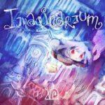 [Album] Ujico*/Snail's House – Imaginarium (2020.10.23/MP3 + FLAC/RAR)