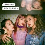 [Album] スダンナユズユリー – THANK YOU (2020.12.28/MP3 + FLAC/RAR)