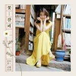 [Album] IU – Flower Bookmark (2014.05.16/FLAC 24bit Lossless/RAR)