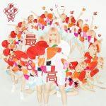 [Single] きゃりーぱみゅぱみゅ (Kyary Pamyu Pamyu) – 最&高 (2016.04.20/FLAC 24bit Lossless/RAR)