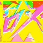 [Album] 澤野弘之 (Hiroyuki Sawano) – 「プロメア」オリジナルサウンドトラック *(2019.05.24/FLAC 24bit Lossless/RAR)