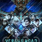 [Single] JAM Project – Versus Road ~非現実的サバイバル~ (2020.06.24/FLAC 24bit Lossless/RAR)
