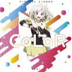 [Single] YuNi – CoLoR (2019.04.24/FLAC 24bit Lossless/RAR)