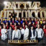 [Album] EXILE TRIBE – BATTLE OF TOKYO ~ENTER THE Jr.EXILE~ (2019.07.03/FLAC 24bit Lossless/RAR)