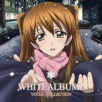 [Album] VA – WHITE ALBUM2 VOCAL COLECTION (2014.03.26/DSF DSD64/RAR)