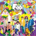 [Album] Hey! Say! JUMP – Fab! -Music speaks. (2020.12.16/FLAC + MP3/RAR)