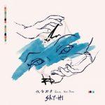 [Single] SKY-HI – Shiawase feat. Kan Sano 仕合わせ (2021.01.08/MP3/RAR)