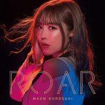 [Single] 黒崎真音 (Maon Kurosaki) – ROAR (2019.03.06/FLAC 24bit Lossless/RAR)
