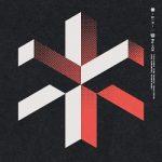 [Album] Da-iCE – SiX (2021.01.16/FLAC 24bit + MP3/RAR)