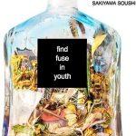 [Album] 崎山蒼志 – find fuse in youth (2021.01.27/MP3 + FLAC/RAR)