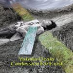 [Album] 尾崎豊 (Yutaka Ozaki) – 放熱への証 (2015.11.25/FLAC 24bit + MP3/RAR)