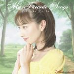 [Album] はいだしょうこ (Shoko Haida) – しょうこの My Favorite Songs (2008.07.16/FLAC + MP3/RAR)