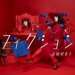 [Single] 逢田梨香子 – Dream hopper (2021.01.13/MP3/RAR)