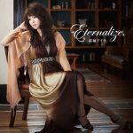 [Album] 結城アイラ (Aira Yuuki) – Eternalize. (2010.06.09/FLAC + MP3/RAR)
