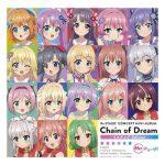 [Album] Chain of Dream -リステップ Edition- (2020.12.02/FLAC + MP3/RAR)