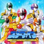 [Single] Argonavis – 超夢宙閃隊〈スターファイブ〉より愛を込めて (2021.01.05/FLAC 24bit + MP3/RAR)