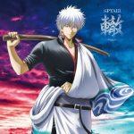 [Album] SPYAIR – 轍~Wadachi~ (2021.01.06/MP3/RAR)