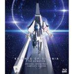 [Album] TVアニメ「シドニアの騎士」コンプリート・サウンドトラック (2021.01.09/MP3/RAR)