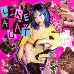 [Single] GEMma, lkhvky – Light a Cat (2020.09.26/FLAC 24bit Lossless + MP3/RAR)