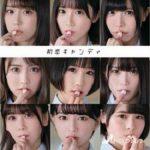 [Single] さくらシンデレラ – 初恋キャンデイ (2020.12.29/MP3/RAR)