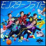 [Single] BMK (BOYS and MEN Kenkyusei) – Monster Flight (2021.01.13/MP3/RAR)