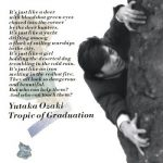 [Album] 尾崎豊 (Yutaka Ozaki) – 回帰線 (2015.11.25/FLAC 24bit + MP3/RAR)