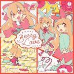 [Single] ななひら – Sweet Berry Love (2021.01.05/MP3/RAR)