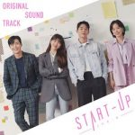 [Album] V.A. – Start-Up (Original Soundtrack) (2020.12.12/FLAC + MP3/RAR)