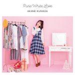 [Single] 熊田茜音 (Akane Kumada) – Pure White Love (2021.01.18/FLAC 24bit/RAR)