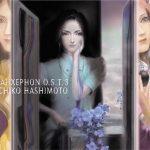 [Album] 橋本一子 (Ichiko Hashimoto) – ラーゼフォン O.S.T.3 Rahxephon Original Soundtrack 3 (2002.08.21/FLAC 24bit Lossless/RAR
