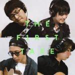 [Single] Kotaro OshioxDEPAPEPExSoshi Sakiyama – GUITAR SESSION(Cyborg~ONE~Samidare) – From THE FIRST TAKE (2020.12.25/FLAC 24bit + MP3/RAR)