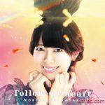 [Album] 芝崎典子 (Noriko Shibasaki) – Follow my heart (2021.01.20/FLAC + MP3/RAR)
