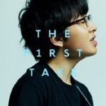 [Single] 崎山蒼志 – 五月雨 – From THE FIRST TAKE (2020.12.25/MP3 + Hi-Res FLAC/RAR)