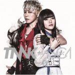 [Single] 西川貴教 (Takanori Nishikawa) + ASCA – 天秤-Libra- (2020.05.27/FLAC 24bit Lossless/RAR)