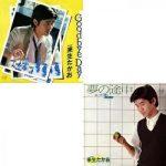 [Single] 来生たかお (Takao Kisugi) – ハイレゾx名曲 Goodbye Day / 夢の途中 (2015.04.15/FLAC 24bit Lossless/RAR)