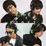 [Single] Kotaro OshioxDEPAPEPExSoshi Sakiyama – GUITAR SESSION(Cyborg~ONE~五月雨) – From THE FIRST TAKE (2020.12.25/FLAC 24bit/RAR)
