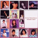 [Album] 薬師丸ひろ子 (Hiroko Yakushimaru) – ゴールデン☆ベスト (2002.11.20/MP3/RAR)