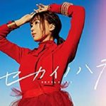 [Single] 斉藤朱夏 (Shuka Saito) – セカイノハテ (2021.02.10/FLAC 24bit/RAR)