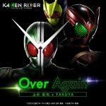 [Single] 上木彩矢wTAKUYA – Over Again (「KAMENRIDER memory of heroez」テーマソング) (2021.02.10/FLAC 24bit + MP3/RAR)